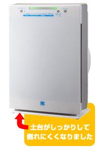 エアフォレストZF-2100:エアフォレスト新モデル