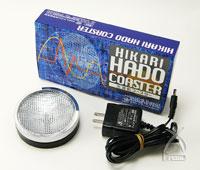 光波動コースター 2.0