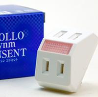 アポロSynmコンセント