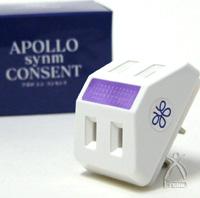 アポロ科学研究所:アポロSynm(シン)コンセント