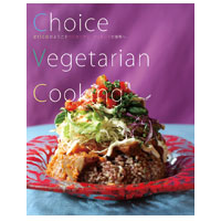 Choice Vegetarian Cooking