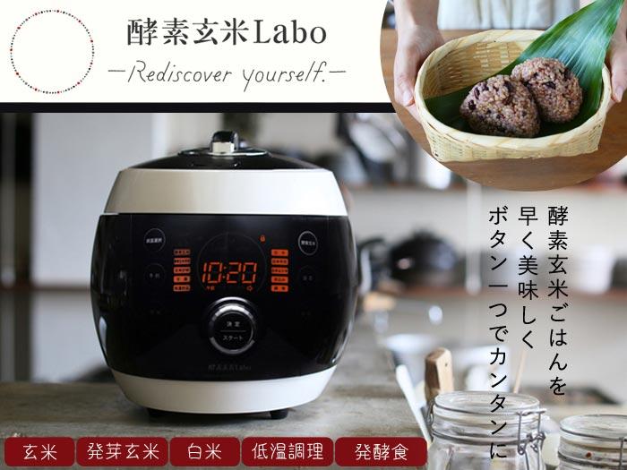 玄米 炊飯器