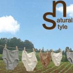 ナチュラルスタイル(Natural Style)