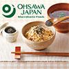 オーサワジャパンの自然食品・雑貨 約1400アイテム