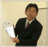 株式会社地の塩社 代表取締役 田口 淳