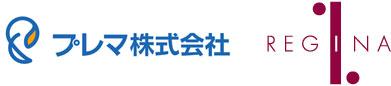 電磁波カットホットカーペット:プレマ株式会社・レジナ