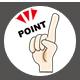 電場磁場カット ホットカーペット: ポイント