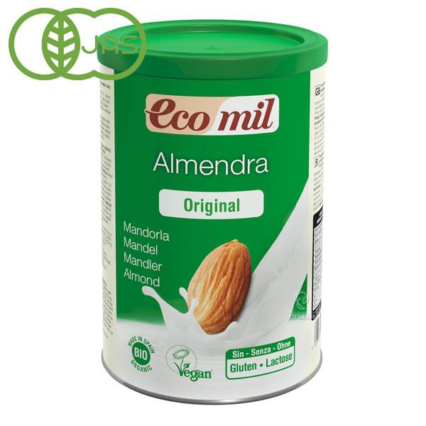 Ecomil(エコミル)レシピ募集