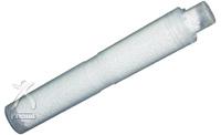 シャワ・シャワ:残留塩素除去に亜硫酸カルシウムを採用