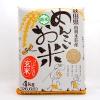 めんこいお米 こしひかり 玄米 4kg