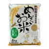 めんこいお米 ササニシキ 玄米 4kg