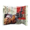 【歳末セール】マルシマ 尾道まぜ麺1食/130g(めん90g)