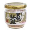 【歳末セール】マルシマ 天然紅鮭(60g)