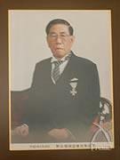 故・石井正治氏の写真
