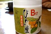 びわ種健康粒剤:どーん!びわの種