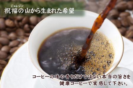 イバンさんのコーヒー