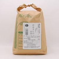 【平成28年産】  岩永さんのお米  玄米 5kg