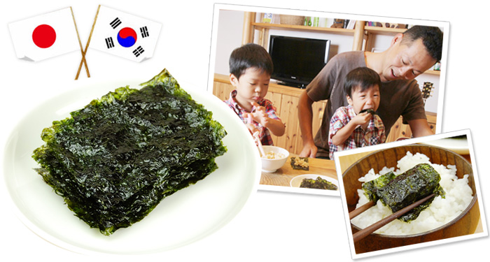 本場韓国産 選りすぐり原料を使用した高級「日韓かけ橋海苔