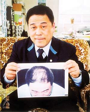 髪技パワー:岡部氏 43歳