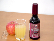 恒順香醋:リンゴジュースに