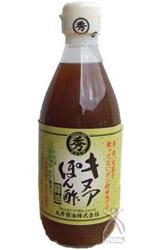 キヌアぽん酢
