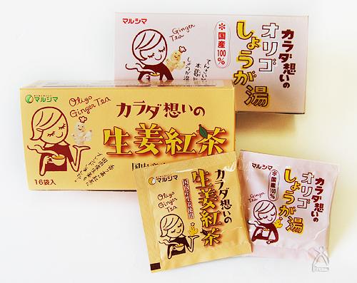 『カラダ想いのオリゴしょうが湯』『カラダ想いの生姜紅茶』