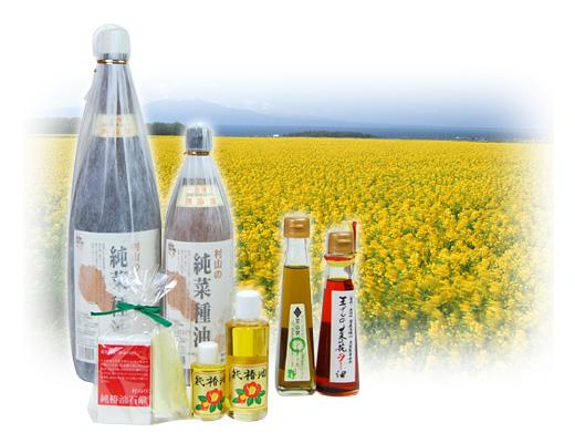 村山製油の純国産なたね油・椿油