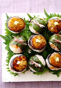 なすと焼きピーマンの手まり寿司