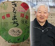 有機JAS認証取得米「井手さんのお米」
