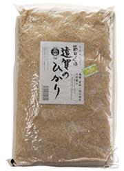 遠賀のひかり 玄米