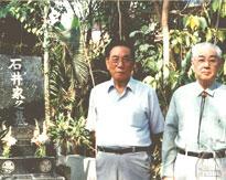 石井さんと父。日本にて。