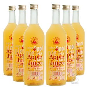 農薬不使用りんごジュース