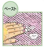 シリンゴル重曹:じゅうたんのしみに