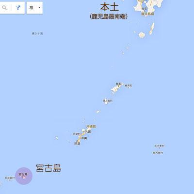 沖縄本島からみた宮古島の地図