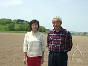 伊藤さんと、奥様の喜代美さん。