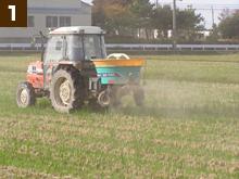 土壌改良資材の散布へ