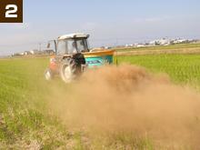 堆肥の散布