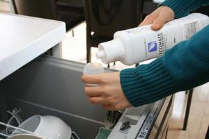 食器洗浄機用洗剤