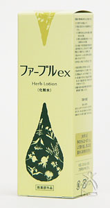 Herb Lotionファーブルex 30ml