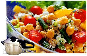フィスラー圧力鍋:ひよこ豆のサラダ