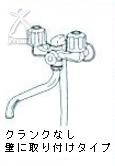 ミスパ ビューティー・ミニ:クランクなし壁に取り付けタイプ