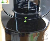 ヒューロム ブレンドストリームHH:食物酵素 - ビタミンC - 酵素 - 野菜ジュース - カテキン - カロチン - 食物繊維 - ミキサー - デザート