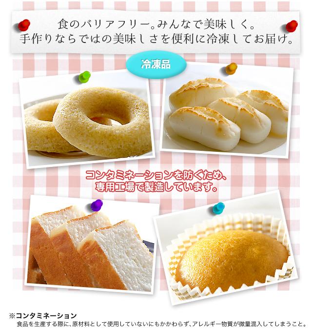 食のバリアフリー。みんなで美味しく。手作りならではの美味しさを便利に冷凍してお届け。