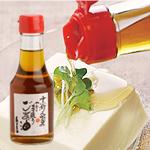 山田製油ごま製品