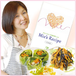 DVD「Mie's Recipe」