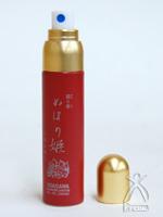 【霧の香】天然香料のお香スプレー