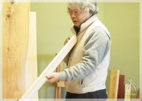 木材工業用の原料用木材
