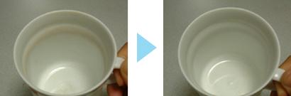 茶渋おとし