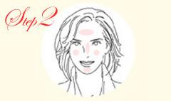 Tゾーンや頬のトップ、あごなど、顔の高い部分に京のすっぴんさん
