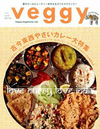 veggy vol.35